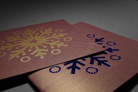 ευχετήρια κάρτα copelouzos group